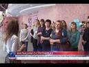 2019 03 12 Компания ИСС проводит конкурс медиапроектов среди педагогов детских садов