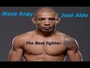 Лучший боец мира Жозе Алду Highlights Jose Aldo