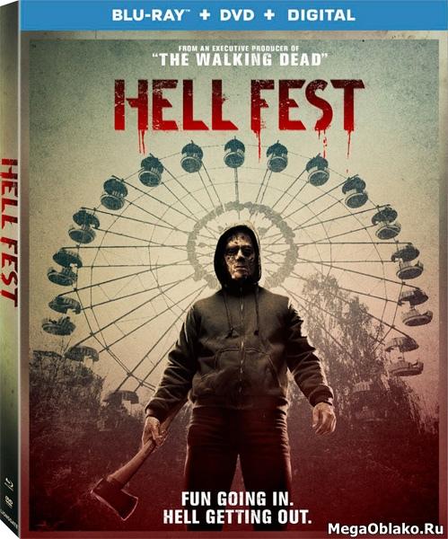 Хэллфест / Hell Fest (2018/BDRip/HDRip)