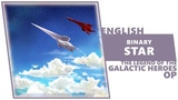 ENGLISH THE LEGEND OF THE GALACTIC HEROES DIE NEUE THESE - Binary Star Dima Lancaster
