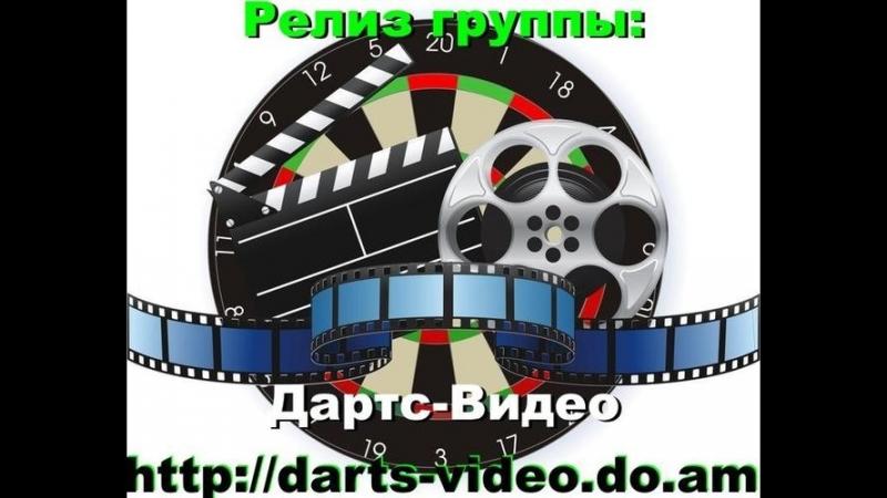PDC Premier League Darts Week 6 (18 March 2010) [ WS PDTV (Xvid) ]