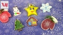 Ёлочные игрушки из гипса/ Christmas toys from plaster. ХоббиМаркет