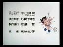 時間囊 淘氣小飛俠 ^^ RTV ATV