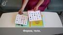 Мой первый испанский — интерактивная книга для изучения испанского языка VoiceBook