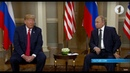 О чем в первую очередь необходимо говорить президентам России и США Мнение приднестровцев