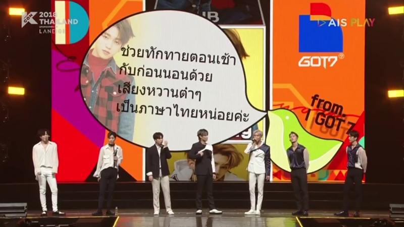 [VIDEO] 180930 KCON Thailand - GOT7 - Lullaby fan games talk