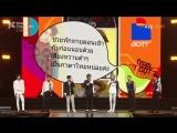 [VIDEO] 180930 KCON Thailand - GOT7 - Lullaby + fan games + talk
