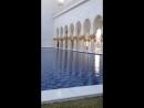 Белая мечеть . Абу-Даби