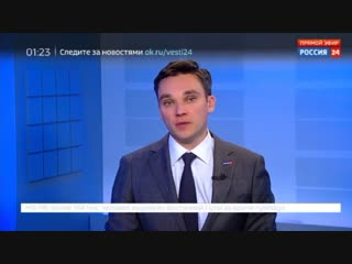 Новости на «Россия 24» • Весеннее обострение: участились случаи нападения психически нездоровых людей на улицах