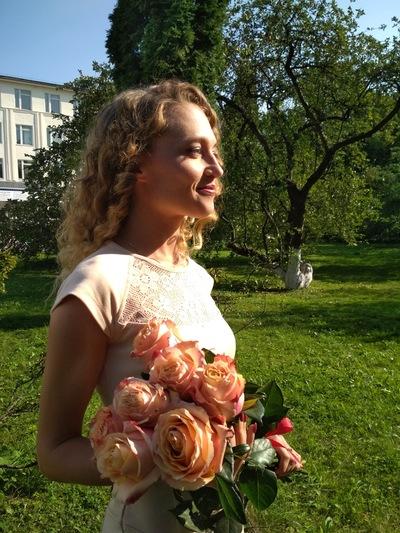 Евгения Леонтьева