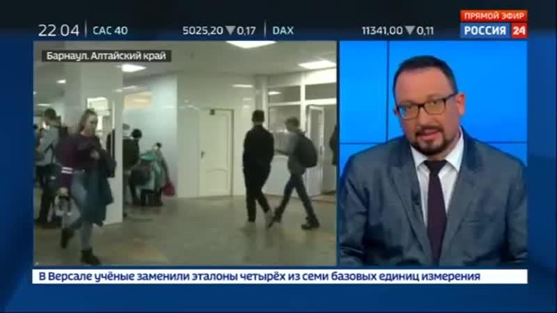 Одни не останутся на травлю подростка в Барнауле отреагировали СК и омбудсмен - Россия 24