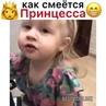 """Женский Мир on Instagram """"Отмечай свою принцессу👇😊 С тебя лайк❤️ .⠀ Все самое лучшее для Вас⠀ ✔идеи макияжа🔜@devochki_poimyt⠀ ✔идеи маникюра🔜@dev..."""