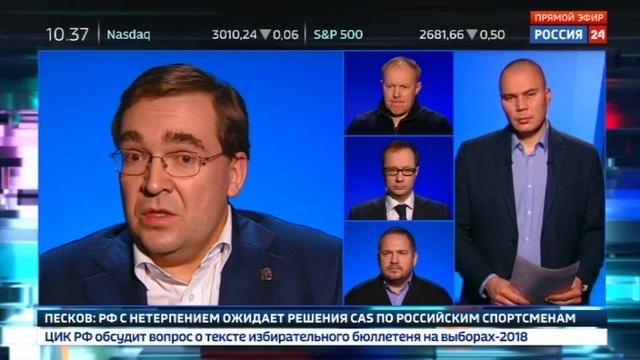 Новости на Россия 24 • В ожидании решения CAS: МОК требует не допускать на Игры отстраненных спортсменов РФ