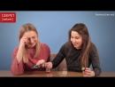 Как иностранцы читают по-русски