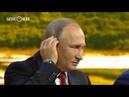 Брилёв профессионально подставил Путина