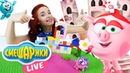 Таня Мур на Смешарики Live: Крош и Ежик строят замок для Нюши!