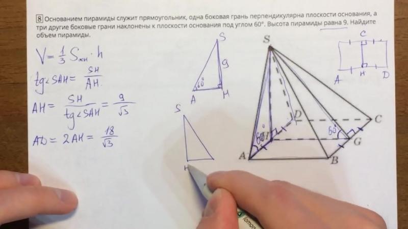 [lomonosovclub.com] ЕГЭ математика (1-13, 15) профильный уровень22.18✏️