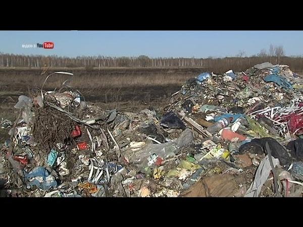 По следам львовского мусора. Специальный репортаж. Часть 2