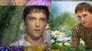 Юрий Шатунов - Дождь-Дождь /Art Track 2004
