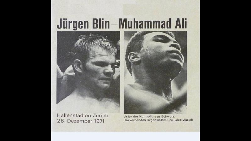 Muhammad Ali vs Juergen Blin