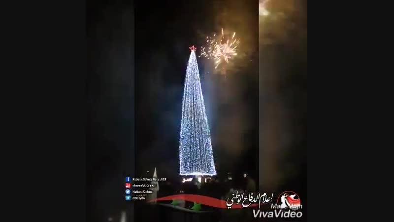 Открытие Рождественской Ёлки в городке аль-Мшерфа в провинции Хомс