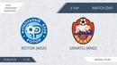 AFL18. Чемпионат России 2018. Rotor (Msk) - Urartu (RnD). 2 из 3.