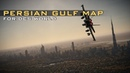 Persian Gulf Map for DCS World Pre Purchase Trailer