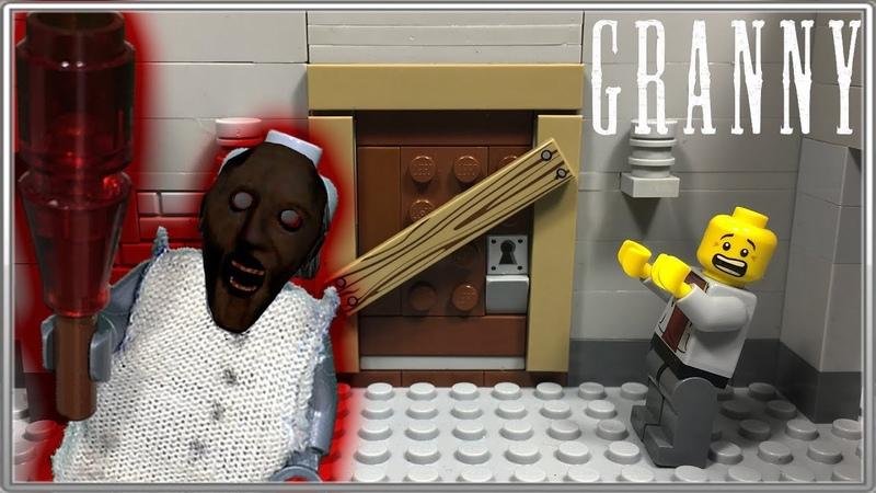 LEGO Мультфильм Granny Horror game Granny LEGO Stop Motion