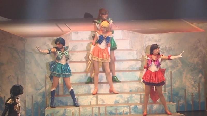 Sera Myu - Sailor Make Up! (Le Mouvement Final) (Second ver.)
