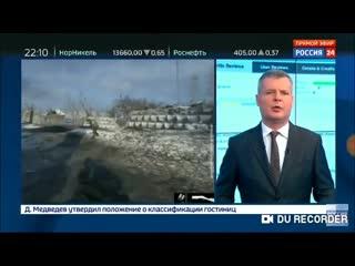 """Сюжет """"россии 24"""" про metro: exodus (vk.com/novinach)"""