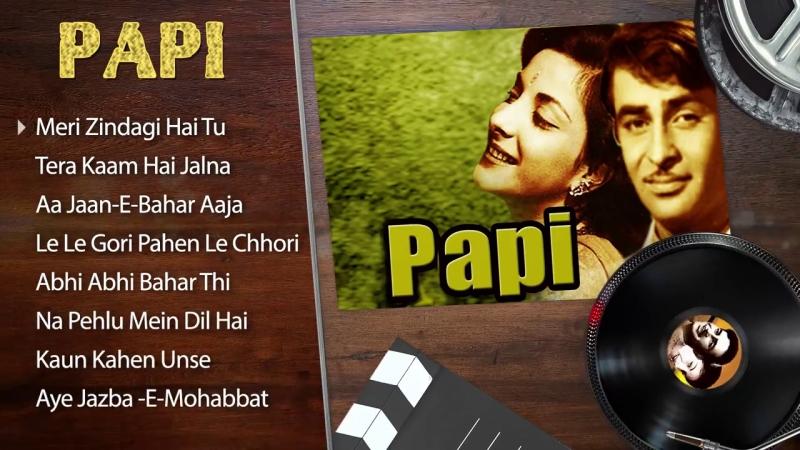 Papi 1953 Song (HD) _ Raj Kapoor, Nargis _ Popular Hindi Songs
