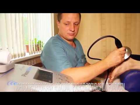 Рекламный ролик: Клиника профпатологии и гематологии им. В.Я. Шустова