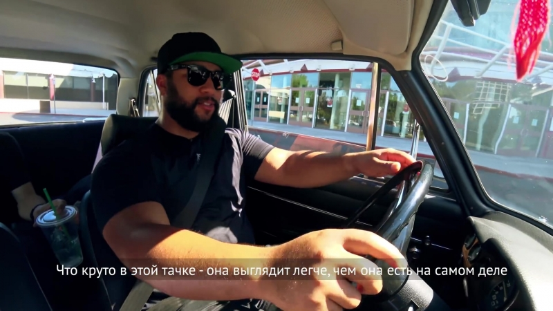 Американцы тестируют ЖИГУЛИ в Америке! Americans try Lada 2106 in Los Angeles, USA! [RUS⁄ENG] [4К]