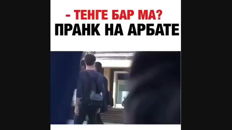 Video.kz.kazBrSX8ZgnAUY.mp4