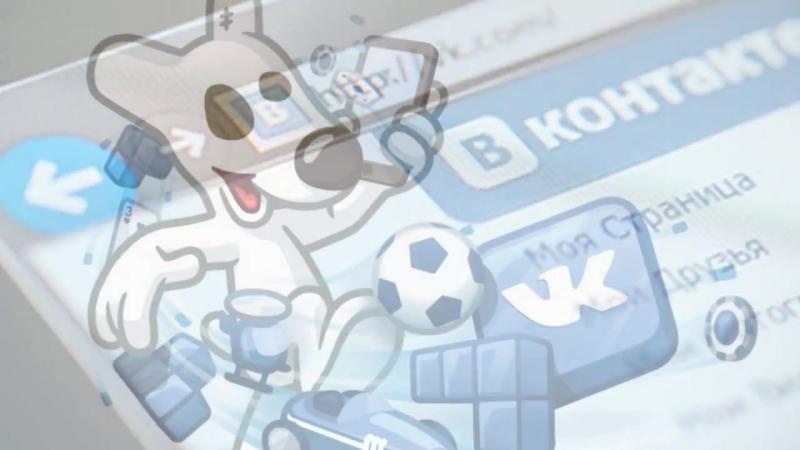 Пользователи «ВКонтакте» смогут делать страницы полностью приватными