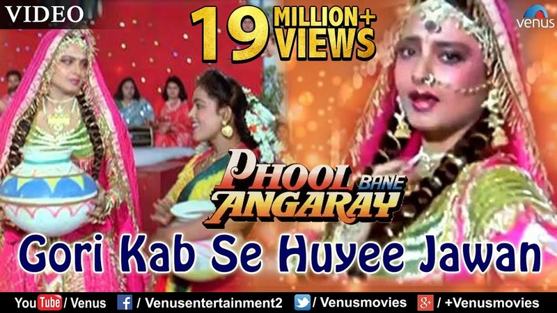 Gori Kab Se Huyee Jawan Full Video Song | Phool Bane Angaray | Rekha Rajinikanth | Lata Mangeshkar