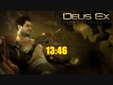 [18+] Шон играет в Deus Ex: Human Revolution (Xbox One X/Xbox 360, 2011)
