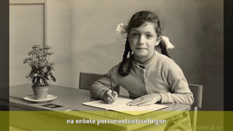 Mariska Veres - Jeugd