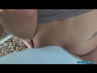 Sherry vine [public agent 18+, порно вк, new porn vk, hd 1080, big tits, cum on ass, face