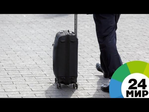 Две сотни обманутых нигерийцев в России не могут вылететь на родину - МИР 24