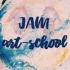JAM Art-School. Художественная школа(НН)