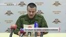 Даниил Безсонов о ситуации в ДНР на 23.02.19. Актуально