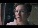 Граница: Таежный роман (2000, Россия) 5 серия