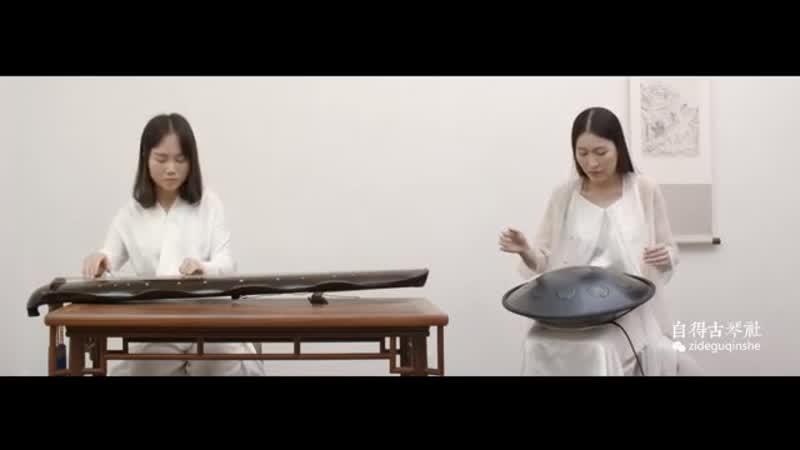 【古琴】《琵琶语》GuqinRAV Drum Tribute to Mr. Lin Hais works Whispering of Pipa
