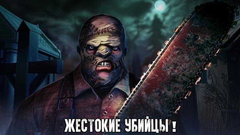 ЕЩЁ ОДИН ШАНС DEAD LIGHT