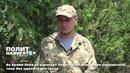 Во время боёв за аэропорт ополченцы захватили украинский танк без единого выстрела