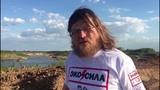 Новый карьер в Щелканове, Рузский район Подмосковья