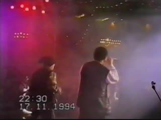 White Hot Ice - В дураках Говоруны Накатика На Кадык (Live - 1994)