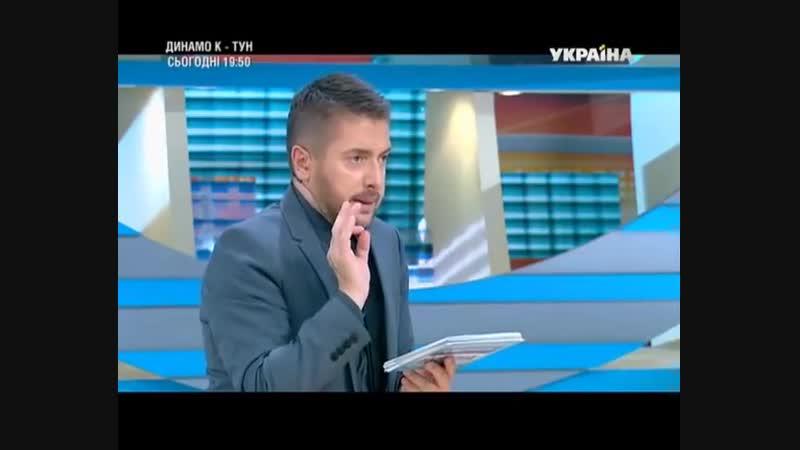 ♐Тайны маньяка Оноприенко Говорить Україна 2 часть♐