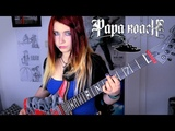 PAPA ROACH - Between Angels And Insects GUITAR COVER Jassy J